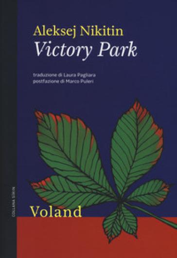 Victory Park - Aleksej Nikitin | Kritjur.org
