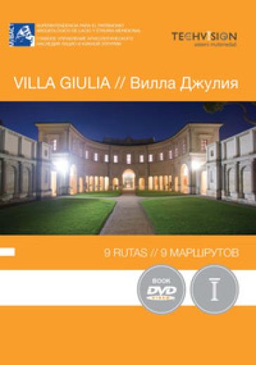 Villa Giulia. 9 rutas. Ediz. spagnola e russa. Con DVD video - Lilli Garrone  