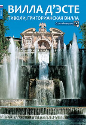 Villa d'Este. Tivoli e Villa Gregoriana. Ediz. russa