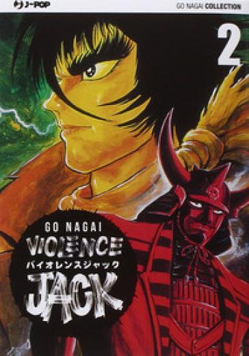 Violence Jack. Ultimate edition. 2. - Go Nagai | Jonathanterrington.com
