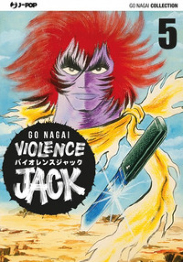Violence Jack. Ultimate edition. 5. - Go Nagai |
