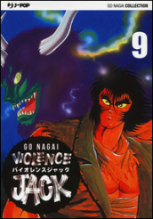 Violence Jack. Ultimate edition. 9.