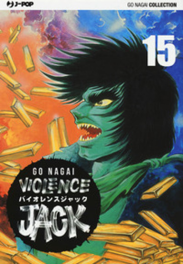 Violence Jack. Ultimate edition. 15. - Go Nagai |