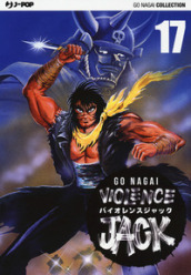 Violence Jack. Ultimate edition. 17.