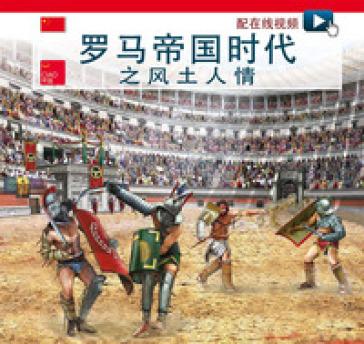 Vita quotidiana nella Roma imperiale. Ediz. cinese. Con video scaricabile online