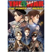 Vol 4. repackage (the war: the power of