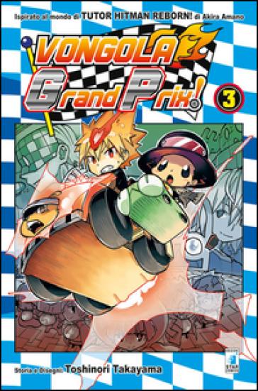 Vongola Grand Prix!. 3. - Akira Amano |
