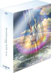 Weathering With You (CE Limitata E Numerata) (2 Blu-Ray+Dvd+Cd+Gadget)
