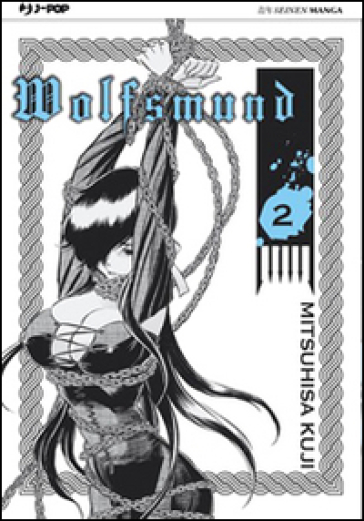 Wolfsmund. 2. - Mitsuhisa Kuji |