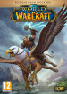 World Of Warcraft Ed. Nuovi Giocatori