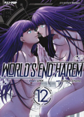World s end harem. 12.