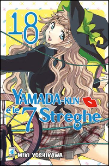 Yamada-Kun e le 7 streghe. 18. - Miki Yoshikawa  