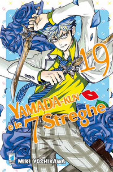 Yamada-Kun e le 7 streghe. 19. - Miki Yoshikawa |