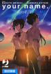 Your name. Collection box. 1-3.