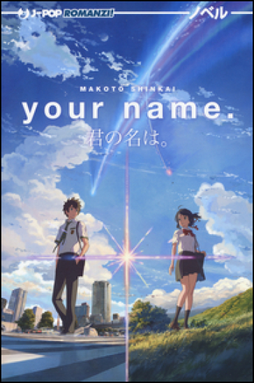 Your name (Kimi no na wa) - Makoto Shinkai |