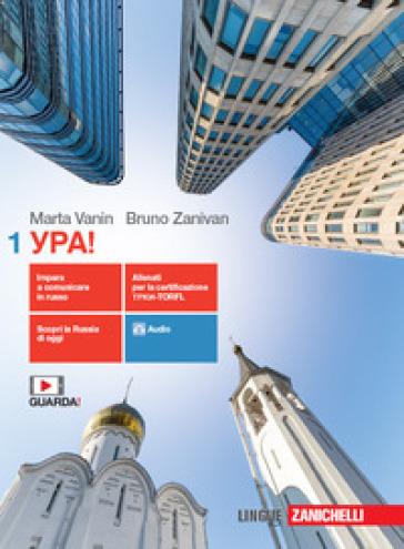 Ypa! Per le Scuole superiori. Con e-book. Con espansione online. Con File audio per il download. 1. - Marta Vanin | Kritjur.org
