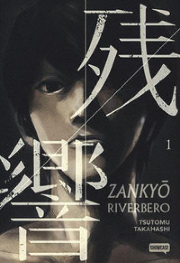 Zankyou. Riverbero. 1. - Tsutomu Takahashi |