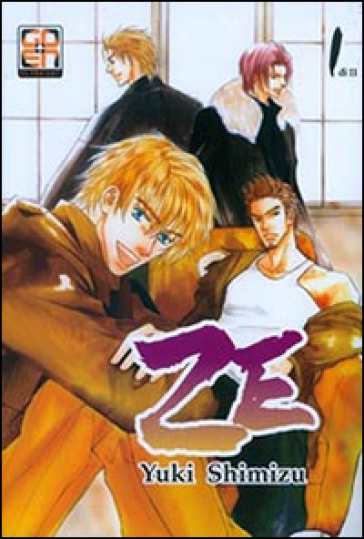 Ze. 1. - Yuki Shimizu |