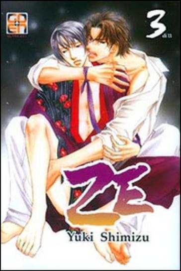 Ze. 3. - Yuki Shimizu |