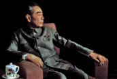 Zhou Enlai, Pechino 1974