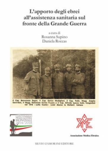 L'apporto degli ebrei all'assistenza sanitaria sul fronte della Grande Guerra. Atti del Convegno Trieste, 8 maggio 2016 - R. Supino |