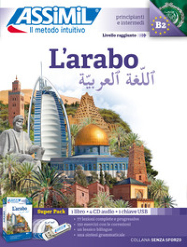 L'arabo. Con 4 CD-Audio. Con USB Flash Drive - Dominique Halbout | Thecosgala.com