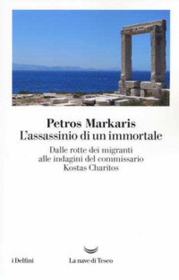 L'assassinio di un immortale. Dalle rotte dei migranti alle indagini del commissario Charitos - Petros Markaris |
