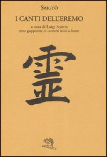 I canti dell'eremo. Testo giapponese in caratteri latini a fronte - Saigyo | Kritjur.org