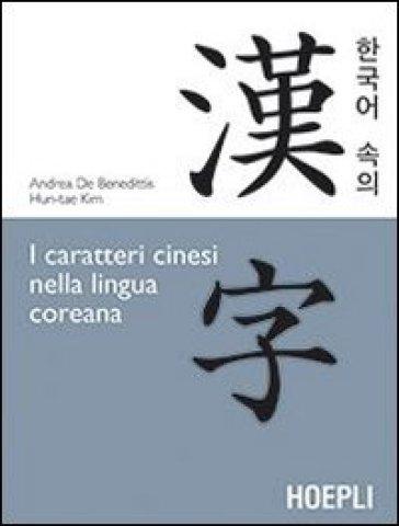 I caratteri cinesi nella lingua coreana - Andrea De Benedittis | Rochesterscifianimecon.com