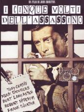 Image of I cinque volti dell'assassino (DVD)