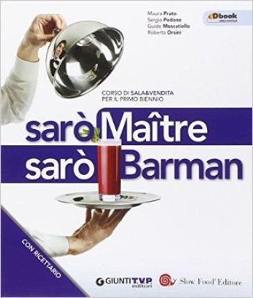 SARO MAITRE SARO BARMAN V.E. ED. MISTA