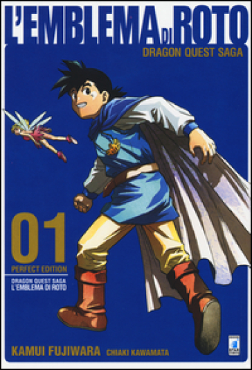 L'emblema di Roto. Perfect edition. Dragon quest saga. 1. - Kamui Fujiwara   Rochesterscifianimecon.com
