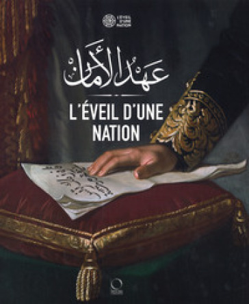 L'éveil d'une nation. Ediz. a colori - R. Moumni  