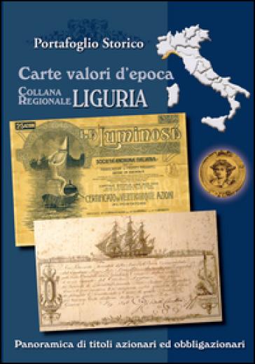 Le fedi di credito dei regni di Napoli e di Sicilia - Alex Witula |