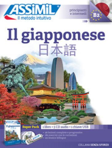 Il giapponese. Con 5 CD-Audio. Con USB Flash Drive - Catherine Garnier | Thecosgala.com