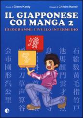 Image of Il giapponese coi manga. Ideogrammi: livello intermedio. 2.