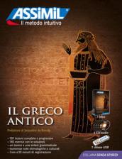 Il greco antico. Con audio MP3 su memoria USB. Con 4 CD-Audio - Jean Pierre Guglielmi
