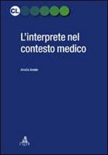 L'interprete nel contesto medico - Amalia Amato   Thecosgala.com