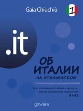 .it - 1 - L Italia in italiano 1