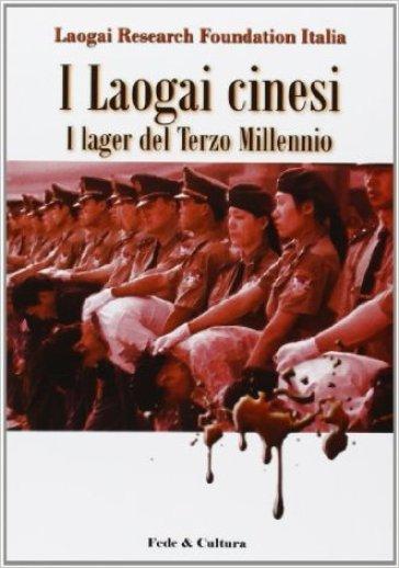 I laogai cinesi. I lager del terzo millennio - Laogai Research Foundation It. | Ericsfund.org