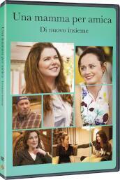 Classifica film in dvd i 100 pi visti in italia for Una mamma per amica di nuovo insieme streaming