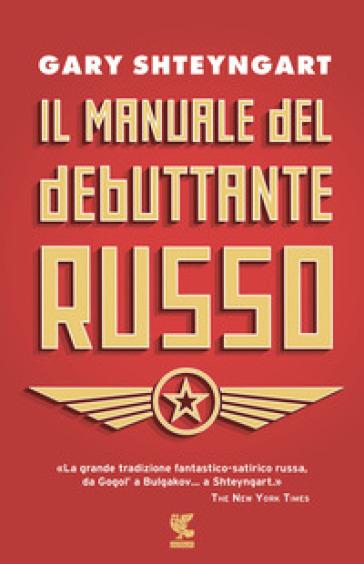 Il manuale del debuttante russo - Gary Shteyngart | Kritjur.org