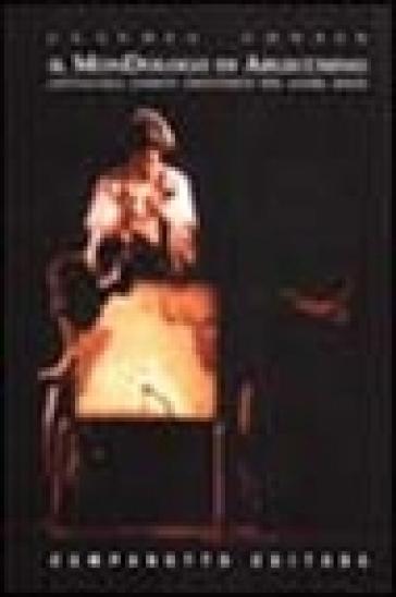 Il mondologo di Arlecchino. Spettacolo comico grottesco per anime perse - Claudia Contin Arlecchino | Thecosgala.com