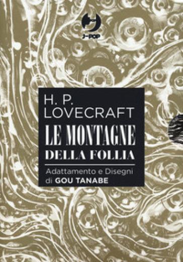 Le montagne della follia da H. P. Lovecraft. Collection box. 1-4. - Gou Tanabe |