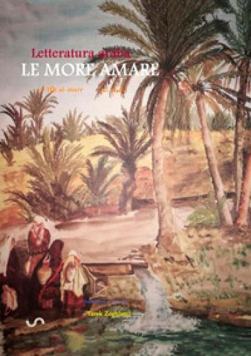 Le more amare. Letteratura araba - T. Zoghlami |