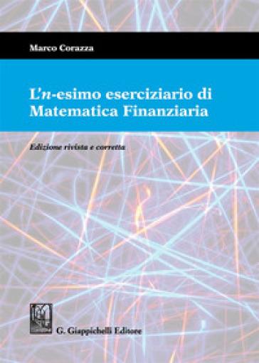 L'n-esimo eserciziario di matematica finanziaria