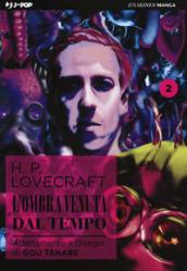 L'ombra venuta dal tempo da H. P. Lovecraft. 2. - Gou Tanabe