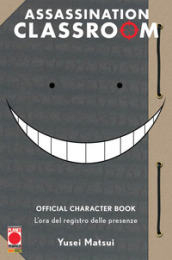 L ora del registro delle presenze. Assassination classroom. Official character book