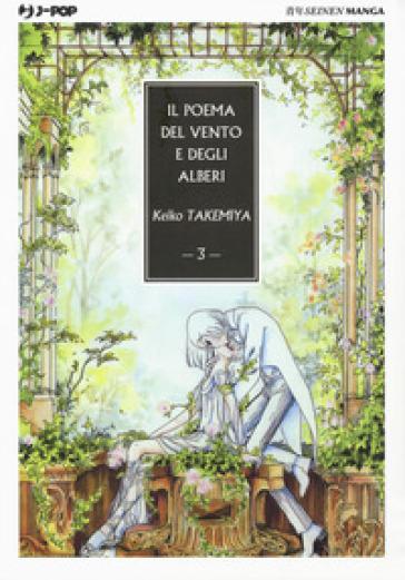 Il poema del vento e degli alberi. 3. - Keiko Takemiya | Rochesterscifianimecon.com