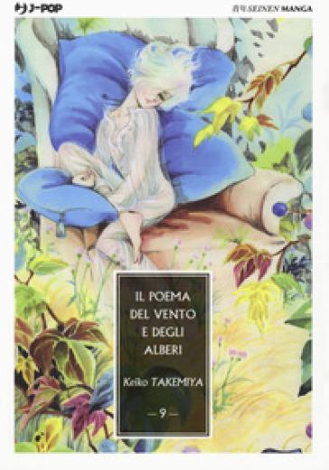 Il poema del vento e degli alberi. 9. - Keiko Takemiya | Jonathanterrington.com